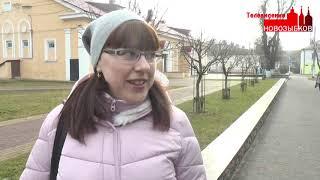 Программа «Новозыбков» 31.03.2020 г.