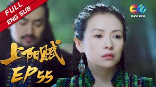 The Rebel Princess EP55 King Hulan tried to assassinate AWu twice | Join to Support Latest Episodes