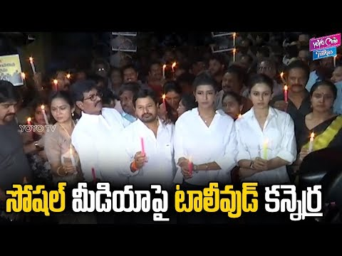 Maa Association Protest Against Social Media | Telugu Film Industry | Tollywood | YOYO Cine Talkies