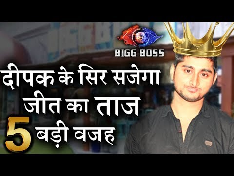5 BIG Things about Deepak Thakur may lead him to WIN BIGG BOSS 12