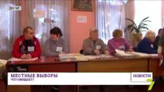 Местные выборы в Одессе. Мнение политологов (видео)(Местные выборы в октябре пройдут нелегко. Такой прогноз дают политологи. Результат будет зависеть от закон..., 2015-06-30T15:52:52.000Z)