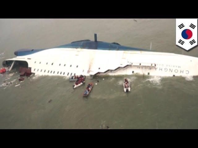 South Korean ferry disaster: daan-daang pasahero ang nawawala sa dagat