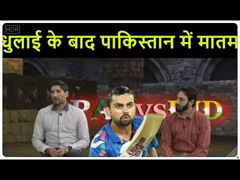 Syeed Ajmal praising Virat Kohli and Rohit Sharma bating against pakistan!