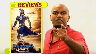 A Flying Jatt: Movie review of Tiger Shroff's movie (BBC Hindi)