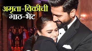 Amruta Khanvilkar Meets Vicky Kaushal   URI Hindi Movie   Marathi Entertainment Gossip News