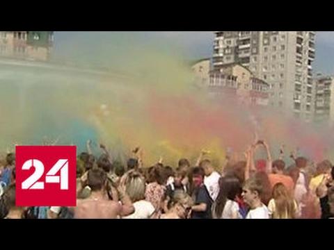 В Челябинске хулиганы сорвали фестиваль красок