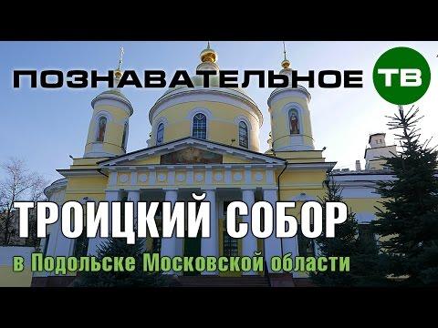 посетите знакомства в подольске на love podolsk online ru