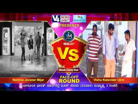 RealMix Comedy Premier League || Namma Javaner Mijar V/S Vishu Kalavider Ujire II Promo