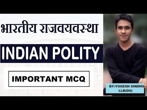 INDIAN POLITY For SSC CGL || CPO | MTS | CHSL | STATE PCS | SSC CGL 2017