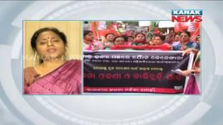 Manoranjan Mishra Live: Women BJP's Protest- BJB College Group Clash- Naveen Slams Oppn