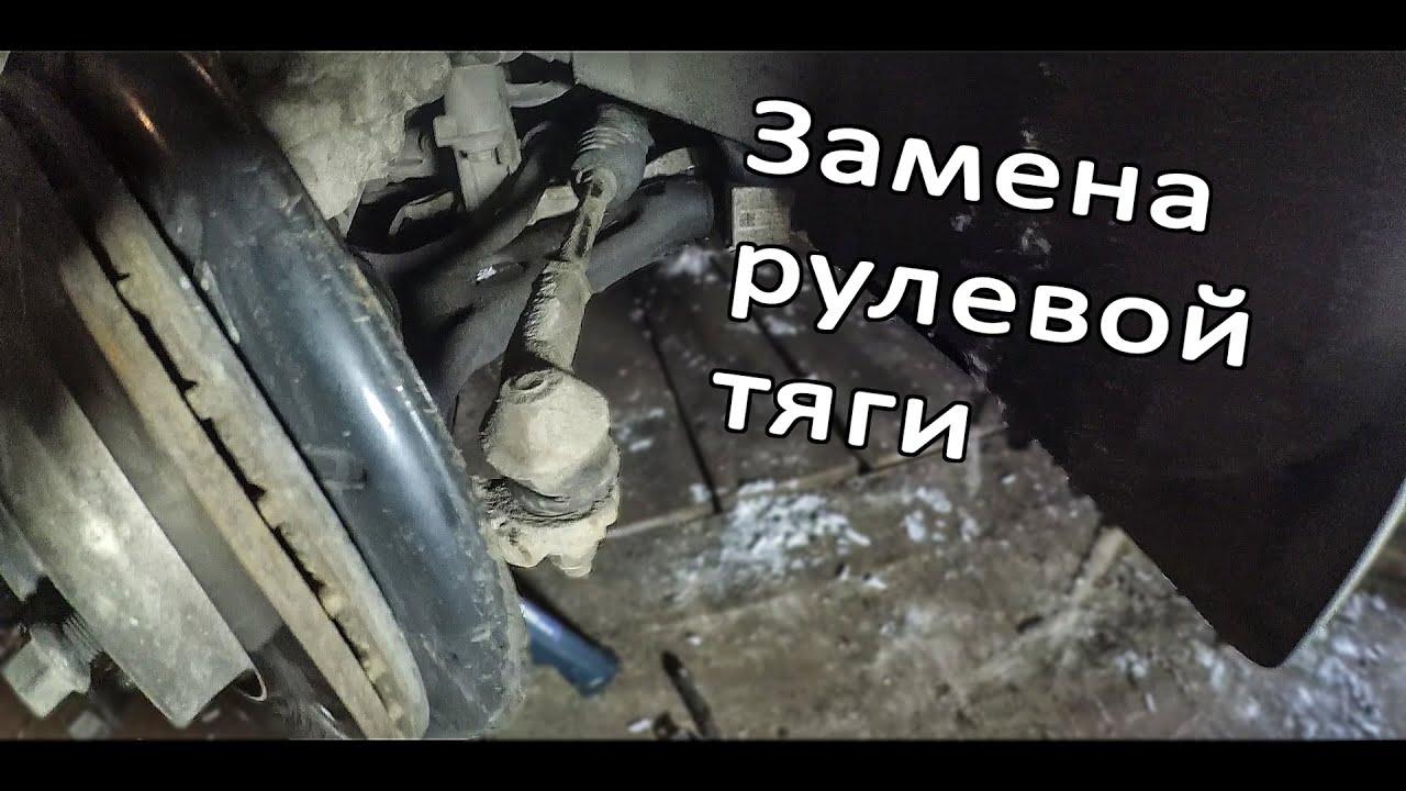Замена рулевой трапеции skoda Переборка акпп киа сид 2011