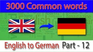 english to german   551 600 most common words in english   words starting with c