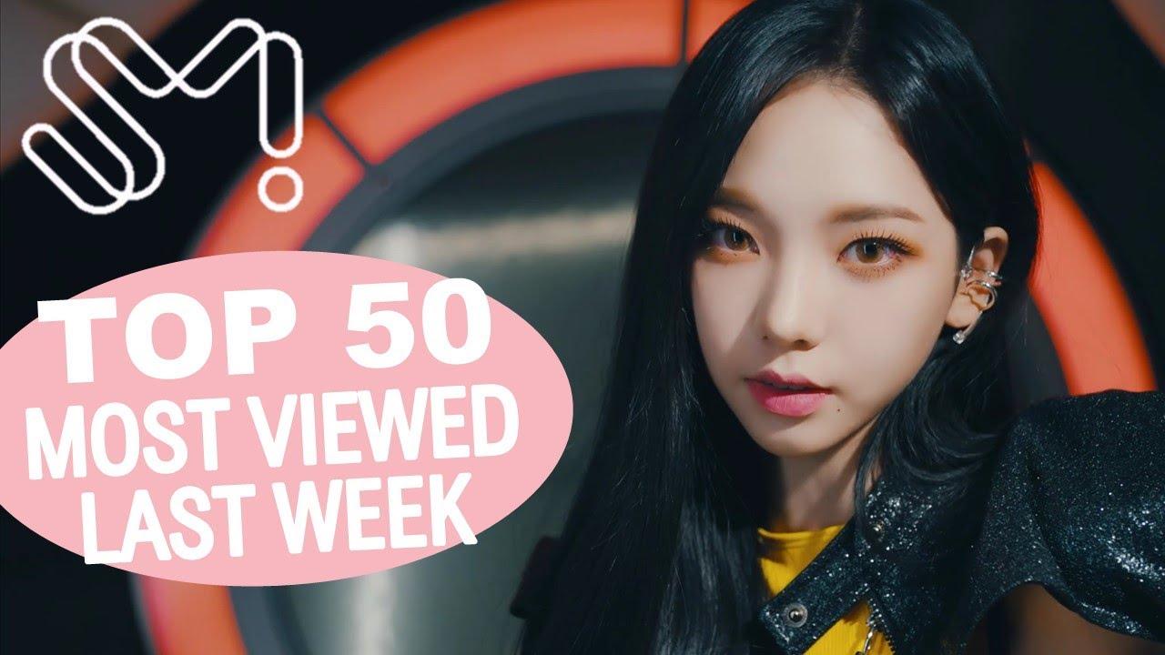 (TOP 50) MOST VIEWED SM MUSIC VIDEOS IN ONE WEEK [20210718-20210725]