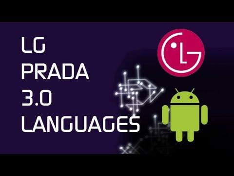 LG Prada 3 Languages