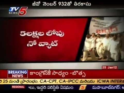 Telugu News - Cloth merchants Chalo Hyderabad against VAT in AP (TV5)