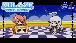 Xblaze Lost: Memories - Platinum Trophy Walkthrough Guide - Part 4 PS3/PSV {English, Full 1080p HD}