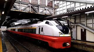 E751系「特急つがる1号」秋田発車