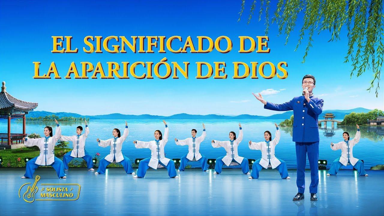 Música cristiana   El significado de la aparición de Dios