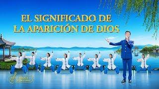 Música cristiana | El significado de la aparición de Dios