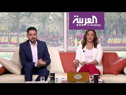 صباح العربية |  خبير الفراسة يقرأ شخصيتي مروى وعادل  - نشر قبل 4 ساعة