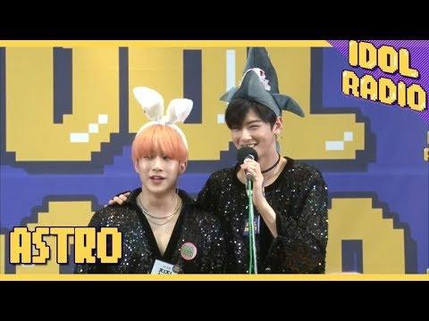 [IDOL RADIO]은우 상어~ 뚜루루뚜루~(Feat.토끼 진진)