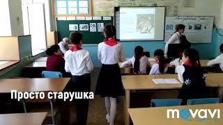"""Фрагмент урока по ОДНКНР  """"Просто старушка"""""""