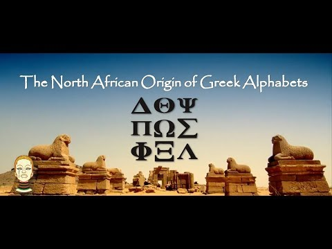 The North African Origin of Greek Alphabets