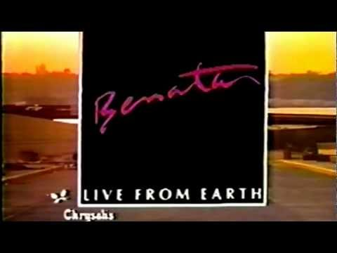 Pat Benatar - Live From Earth Album commerical - 1984