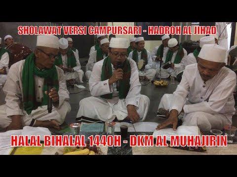 Sholawat Versi C Ursari