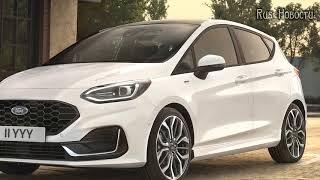 Авто обзор - Хэтчбек Ford Fiesta 2022 обновился для Европы в четырех версиях
