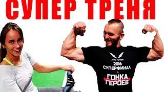 Тренировки и упражнения для похудения ( пожалуй, лучшие ). Зал Столица - Тренеры Redyar #САШКАСУШКА