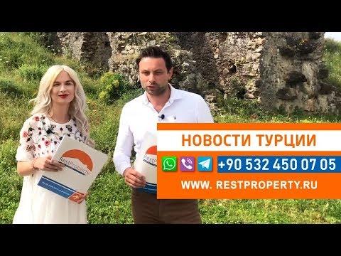 Отдых в Турции на майские праздники. Россиянами на майские праздники раскуплены все путевки в Турцию