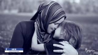 ইসলামে নারীদের মর্যাদা