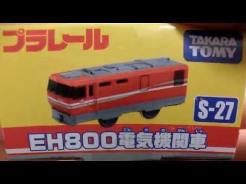 TAKARA TOMY PLA RAIL PLARAIL S-27 DF200 Reddobea