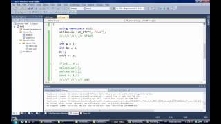 C++ Урок 7. Глобальные переменные, ссылки