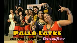 Pallo Latke | Easy Wedding Choreography| Dance Fun