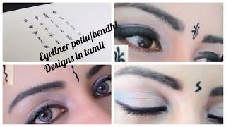 Gambar cover Eyeliner bindhi\pottu designs in{tamili\ eyeliner vaithu easya pottu vaikalam