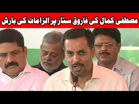 PSP Mustafa Kamal press conference in Karachi | 24 News HD (Complete)