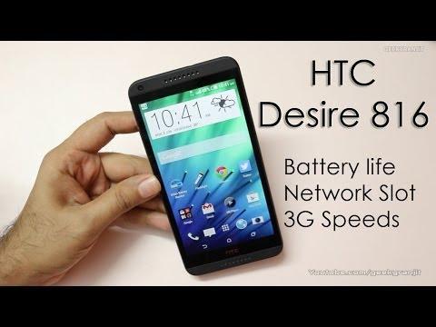 HTC Desire 816 Battery Life / Network Mode / 3G Speeds