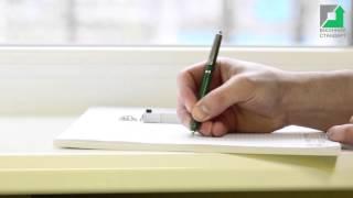 Оконный Cтандарт - Как правильно замерять окно
