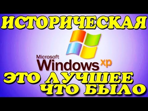 Установка Windows XP Service Pack 3 на VMware Workstation