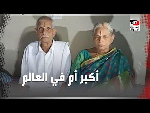 حدثت معجزة.. امرأة تلد توأما بعمر 74 عاما  - 21:54-2019 / 9 / 6