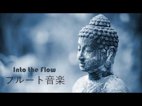 Into The Flow | Buddha's Lounge & Anam