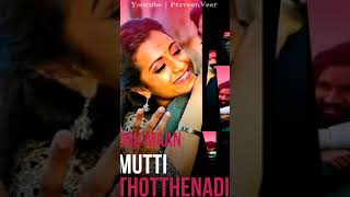 ♡ Sirukki Vaasam ♡ Kodi ♡ Danush ♡ Trisha ♡ Whatsapp Love Status Video Tamil ♡