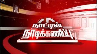 Naatin Naadi Kanippu : Parliament Election – Puthiya Thalaimurai tv Show