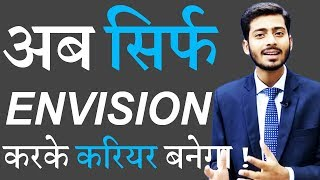Only ENVISION will make a career by Abhishek Kumar
