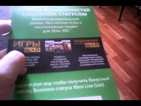 VIP Статус TERA tera onlineru
