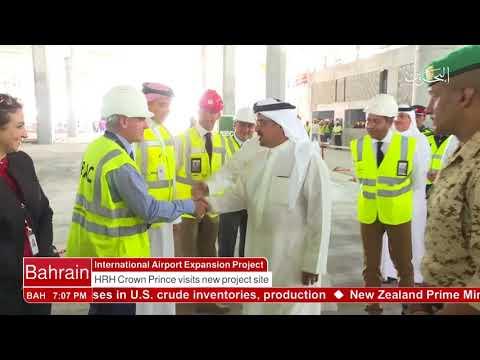 Bahrain : English News 26-10-2017
