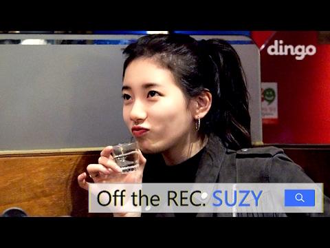 수지 SUZY - EP 05 [오프 더 레코드]