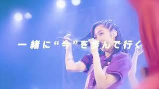 【奇跡起きました!】【柚姫の部屋 第117回】TEAM SHACHI大黒柚姫と瀬戸口俊介のほぼ月曜夜9時生配信